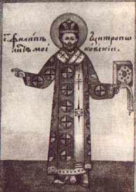 Митрополит Филипп Колычев (миниатюра XVII века)